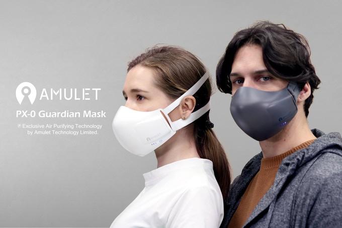 Amulet Mask: Tapabocas para coronavirus